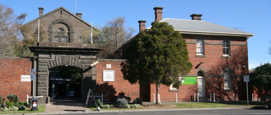 Geelong Gaol Photo: Marcus Wong